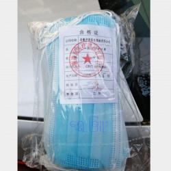 တခါသုံး ၃ လွှာအထူနှာခေါင်းစည်း Image, classified, Myanmar marketplace, Myanmarkt