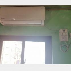 Chigo Air Con Image, classified, Myanmar marketplace, Myanmarkt
