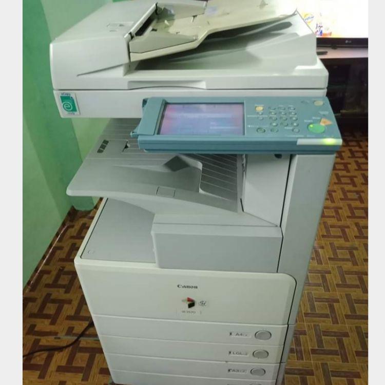 မိတ္တူစက် Image, အခြား classified, Myanmar marketplace, Myanmarkt