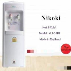 Nikoki Water Cooler Image