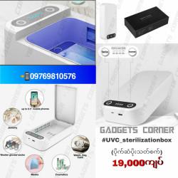 UVC sterilization box ပိုးသတ်စက် Image, classified, Myanmar marketplace, Myanmarkt