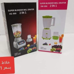 2 in 1 Super Blender Mill Grater Image, classified, Myanmar marketplace, Myanmarkt
