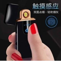 USB အားသွင်းမီးခြစ် လေး Image, classified, Myanmar marketplace, Myanmarkt