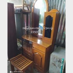 ကျွန်းမှန်တင်ခုံ Image, classified, Myanmar marketplace, Myanmarkt