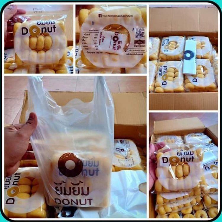 Mini donut Image, အခြား classified, Myanmar marketplace, Myanmarkt