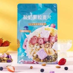 Oatmeal Image