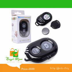Bluetooth Remote Image, classified, Myanmar marketplace, Myanmarkt