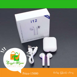 Air Pod Bluetooth (Pre-order) Image, classified, Myanmar marketplace, Myanmarkt