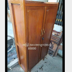 ကျွန်းဗီရို Image, classified, Myanmar marketplace, Myanmarkt