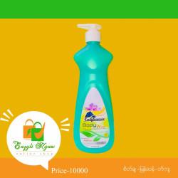 California Shower Gel Image, classified, Myanmar marketplace, Myanmarkt