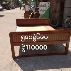 ကျွန်းကုတင် Image, classified, Myanmar marketplace, Myanmarkt
