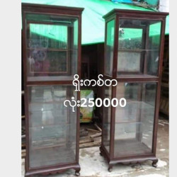 Showcase Image, classified, Myanmar marketplace, Myanmarkt