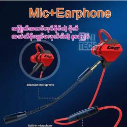 Gamo Gaming Earphone Image, classified, Myanmar marketplace, Myanmarkt