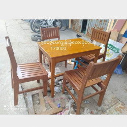 ကျွန်းစားပွဲSet Image, classified, Myanmar marketplace, Myanmarkt