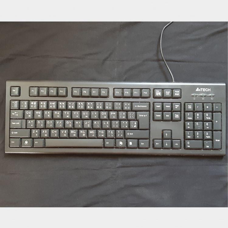 Keyboard Image, ကွန်ပျူတာနှင့် ကွန်ယက်ပိုင်းဆိုင်ရာ classified, Myanmar marketplace, Myanmarkt