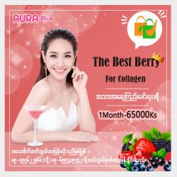 Aura Vit C Collagen Image, classified, Myanmar marketplace, Myanmarkt