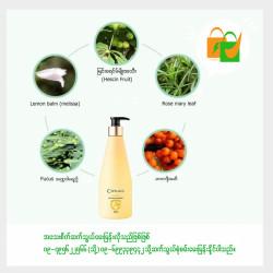 Health Shampoo & Conditionar Image, classified, Myanmar marketplace, Myanmarkt