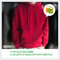 Hoodi Image, classified, Myanmar marketplace, Myanmarkt