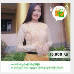 ၀မ်းဆက်ပိတ်စ(၀မ်းဆက်စအစုံလိုက်) Image, classified, Myanmar marketplace, Myanmarkt