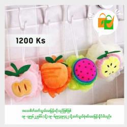 Shower Image, classified, Myanmar marketplace, Myanmarkt
