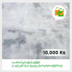 သိုးမွေးအခင်း Image, classified, Myanmar marketplace, Myanmarkt