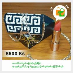 ကတ္တီပါနှုတ်ခမ်းနီ Image, classified, Myanmar marketplace, Myanmarkt