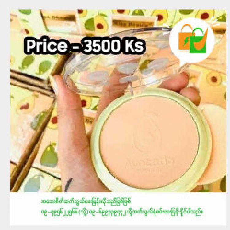 Compress Image, အဝတ်အထည်နှင့် အဆင်တန်ဆာများ classified, Myanmar marketplace, Myanmarkt