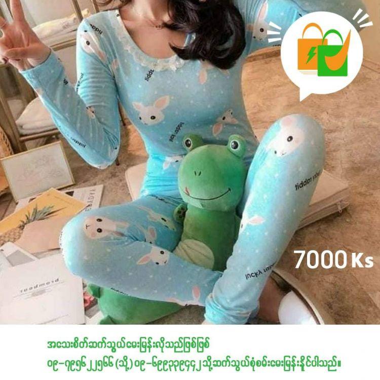 ညအိပ်၀တ်စုံ Image, အဝတ်အထည်နှင့် အဆင်တန်ဆာများ classified, Myanmar marketplace, Myanmarkt