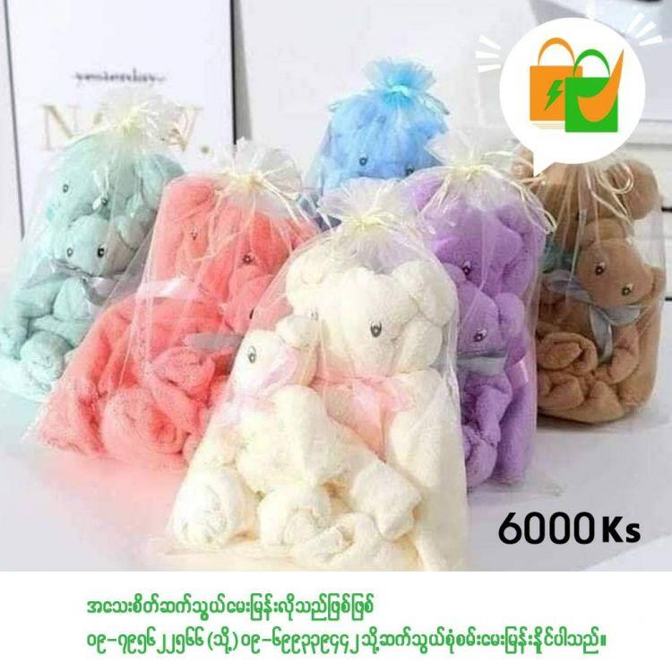 ၀က်၀ံသဘက် Image, အဝတ်အထည်နှင့် အဆင်တန်ဆာများ classified, Myanmar marketplace, Myanmarkt