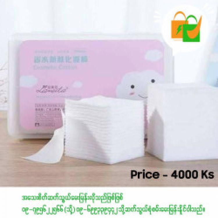 Wipe Tissue Image, အဝတ်အထည်နှင့် အဆင်တန်ဆာများ classified, Myanmar marketplace, Myanmarkt