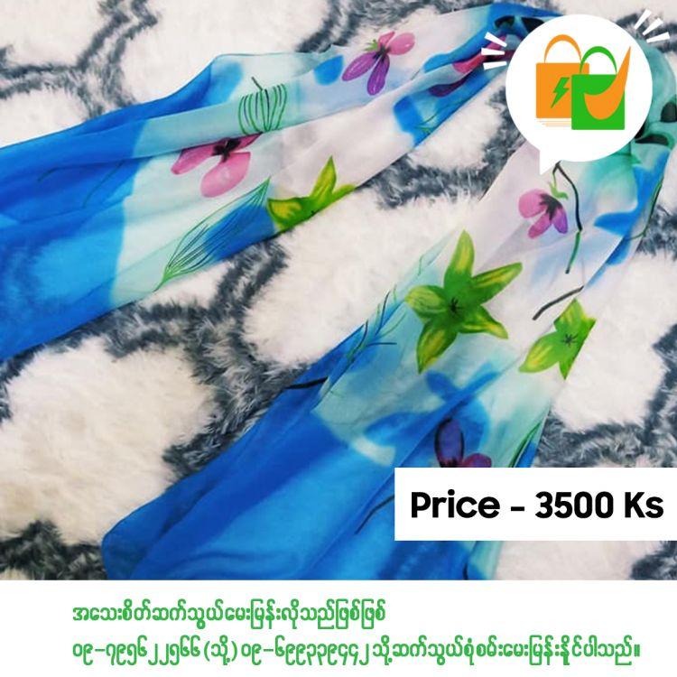 ပု၀ါ Image, အဝတ်အထည်နှင့် အဆင်တန်ဆာများ classified, Myanmar marketplace, Myanmarkt