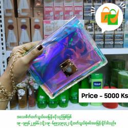ရောင်ပြန်အိတ် Image, classified, Myanmar marketplace, Myanmarkt