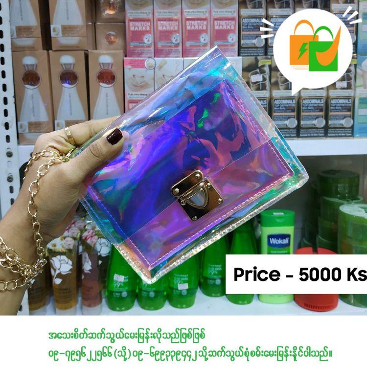 ရောင်ပြန်အိတ် Image, အိမ်သုံးပစ္စည်းများ classified, Myanmar marketplace, Myanmarkt