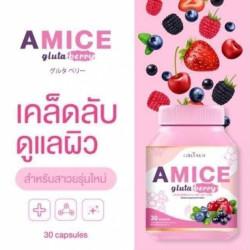 Amice Gluta Berry DietarySupplement Image, classified, Myanmar marketplace, Myanmarkt