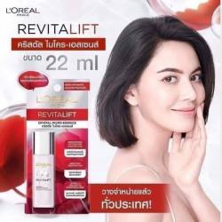 L'oréal Revitalift Essence Image, classified, Myanmar marketplace, Myanmarkt