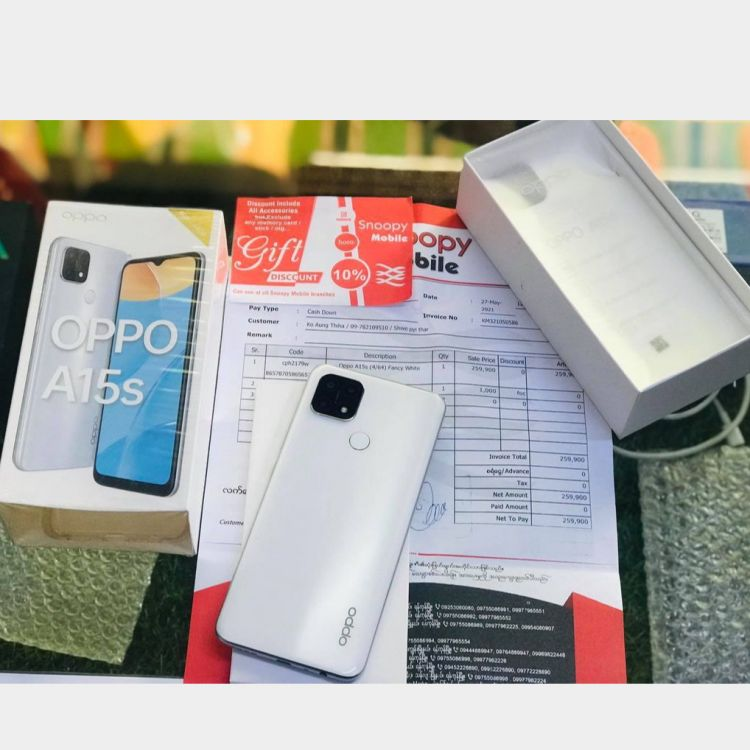 Oppo A15s Image, မိုဘိုင်းဖုန်းများ classified, Myanmar marketplace, Myanmarkt