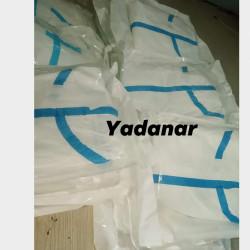 ဆေးရုံသုံး PPE Image, classified, Myanmar marketplace, Myanmarkt