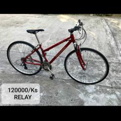 RAYLEIGH MR-N 700 bike Image, classified, Myanmar marketplace, Myanmarkt