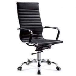 Large Office Meeting Chair Image, classified, Myanmar marketplace, Myanmarkt