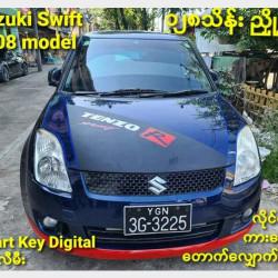 Suzuki Swift 2008  Image, classified, Myanmar marketplace, Myanmarkt
