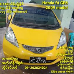 Honda Fit 2009 Image