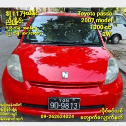Toyota Passo 2007 Image