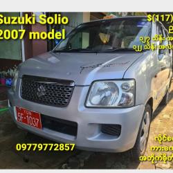 Suzuki Solio 2007  Image, classified, Myanmar marketplace, Myanmarkt