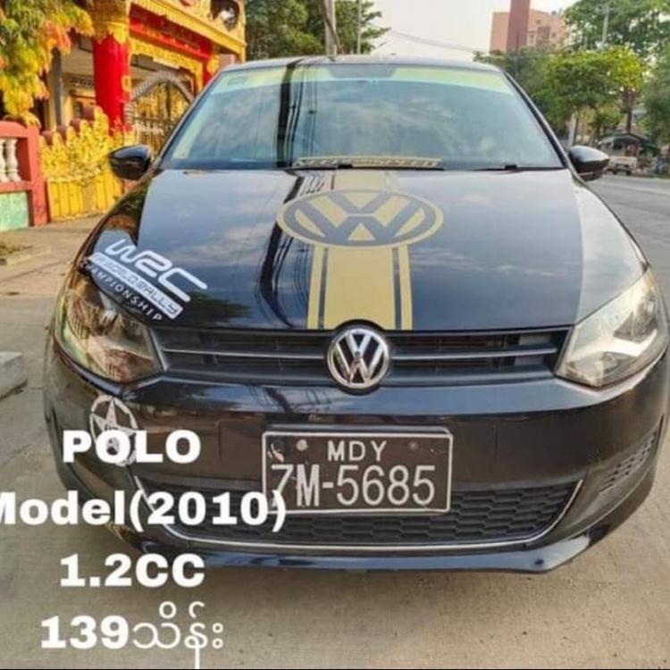 Volkswagen Polo 2010  Image, ကား/စီဒန် classified, Myanmar marketplace, Myanmarkt