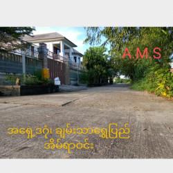 ချမ်းသာရွှေပြည်အိမ်ရာဝင်း Image, classified, Myanmar marketplace, Myanmarkt