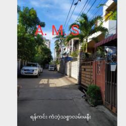 လုံးချင်းအရောင်းကြော်ငြာ Image, classified, Myanmar marketplace, Myanmarkt