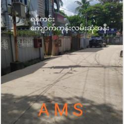 လုံးချင်အရောင်းကြော်ငြာ Image, classified, Myanmar marketplace, Myanmarkt