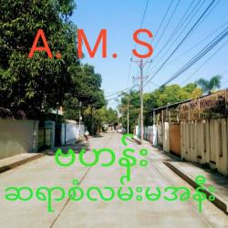 လုံးချင်းအိမ်အရောင်းကြော်ငြာ Image, classified, Myanmar marketplace, Myanmarkt