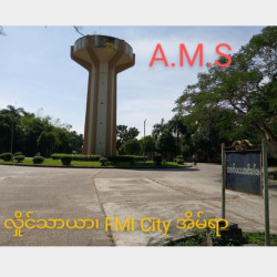 FMI အဆင့်မြင့်အိမ်ရာ Image, classified, Myanmar marketplace, Myanmarkt