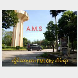 FMI City အဆင့်မြင့်အိမ်ရာ Image